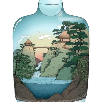 Japanese Landscape (Edition of 50)